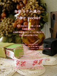 c0142898_5442134.jpg
