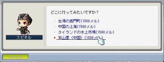 f0159806_7222225.jpg