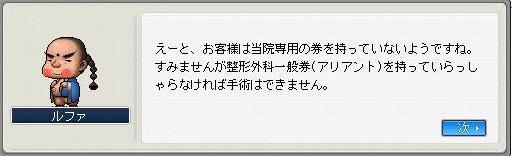 f0159806_7262318.jpg