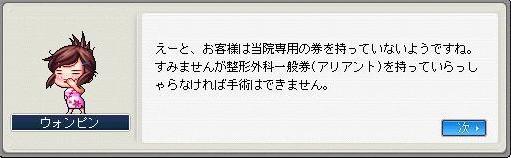 f0159806_7263751.jpg