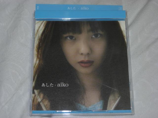 Aikoの画像 p1_8