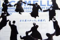 知られざる鬼才 マリオ・ジャコメッリ展@東京都写真美術館_f0006713_02245.jpg