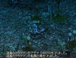 f0101117_20581391.jpg