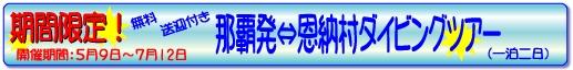 a0045119_8105079.jpg