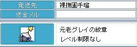 e0107543_1431152.jpg