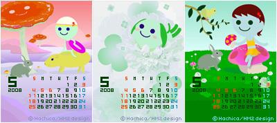 mobile calendar_b0001545_101365.jpg