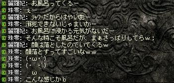 c0107459_20372313.jpg