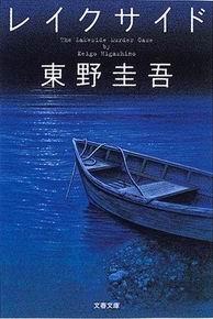 b0046462_20141456.jpg