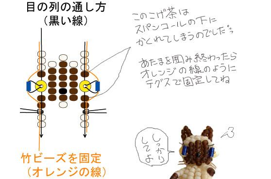 b0104065_185837.jpg