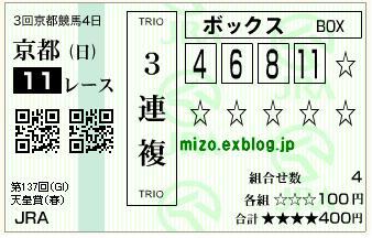 b0042567_1050441.jpg