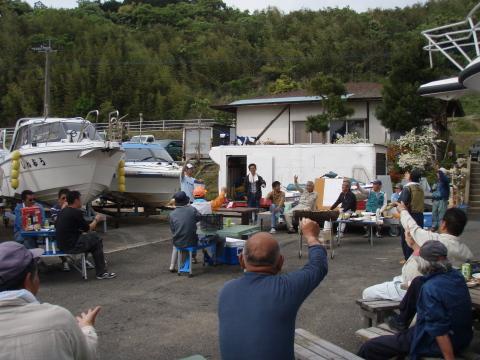 2008春のいまりマリーナ釣り大会_a0077071_1918181.jpg