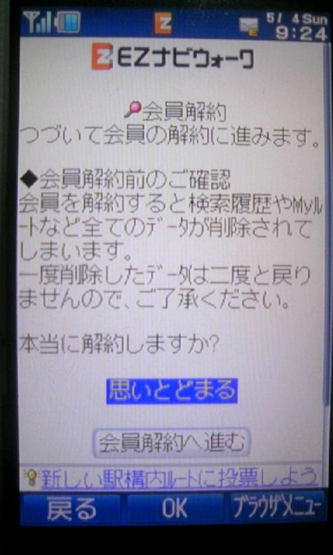 b0074571_9381599.jpg