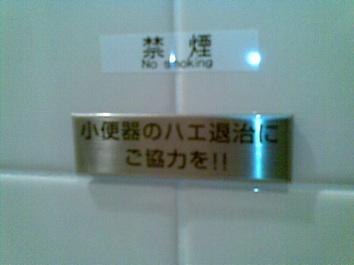 f0144881_18205895.jpg