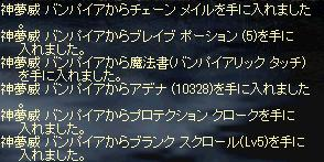 b0075192_181239100.jpg