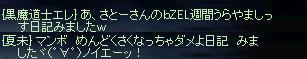 b0075192_18295769.jpg