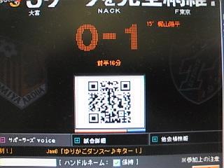 b0016397_639629.jpg