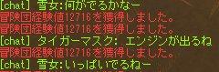 e0097199_3421011.jpg