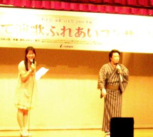 浦和でふれあいコンサート_b0083801_23302514.jpg