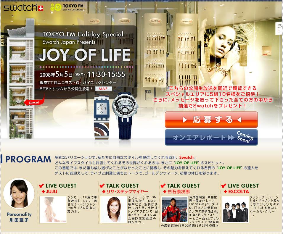 FMラジオ_d0073005_10482356.jpg