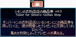 f0133811_61731.jpg