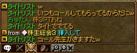 c0077816_1154242.jpg