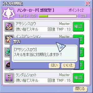 d0081124_1992063.jpg