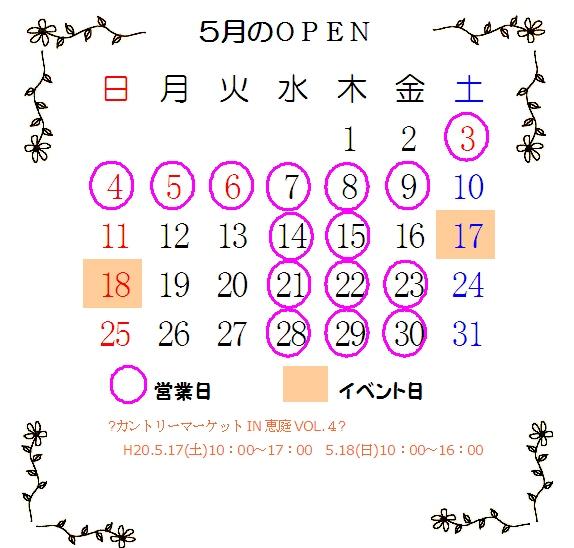 b0132427_13591672.jpg