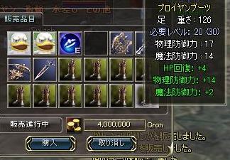 a0084734_1649876.jpg