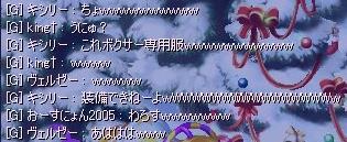 f0024635_18444428.jpg