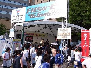 2008ひろしまフラワーフェスティバル「FMちゅーピー広場」_e0035048_813755.jpg