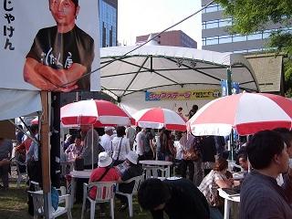 2008ひろしまフラワーフェスティバル「FMちゅーピー広場」_e0035048_82413.jpg