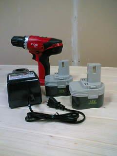 充電池を買ったら_d0075863_21431174.jpg