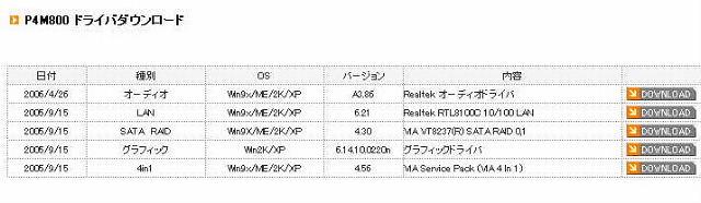 f0070279_2018425.jpg