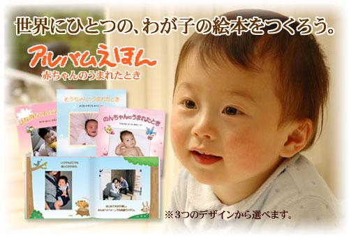 子供の日_f0166486_104796.jpg