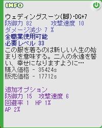 f0101894_1302975.jpg