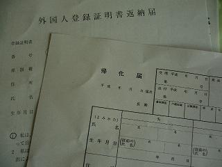 f0101100_1304528.jpg