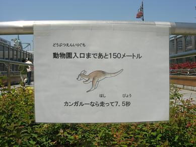 ごーるでんうぃーく_c0011501_236591.jpg