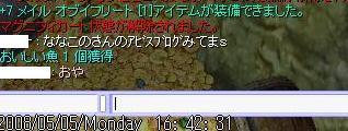 b0107404_2144737.jpg