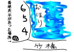 d0075206_21471732.jpg