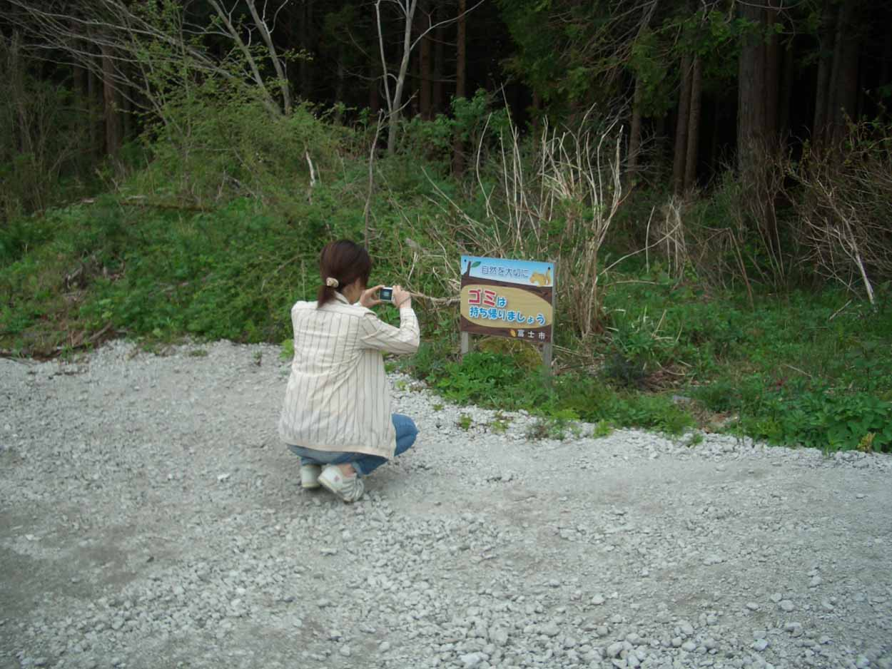 娘の卒業制作の運転手で富士山へ_f0141310_21421427.jpg