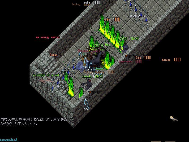 f0108011_1201710.jpg