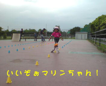 c0149013_0333266.jpg