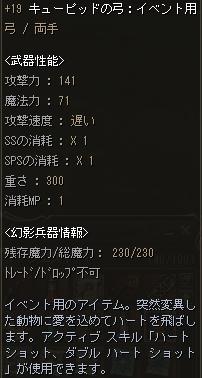 b0062614_1495734.jpg