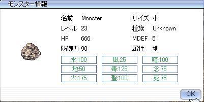 d0048914_131238.jpg
