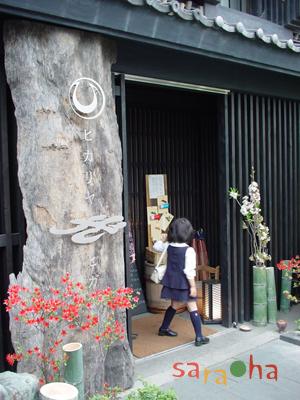 「松本」と草間彌生_b0114120_10374255.jpg