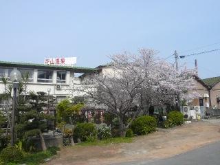 和歌山 花山温泉_b0054727_21235582.jpg