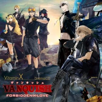 VitaminX Evolution VANQUISH パーフェクトガイドブック発売!_e0025035_8402517.jpg