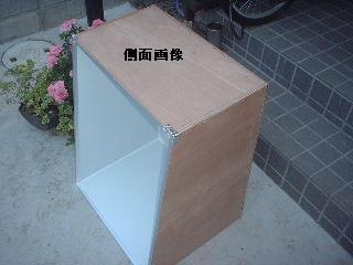 f0031037_15565680.jpg