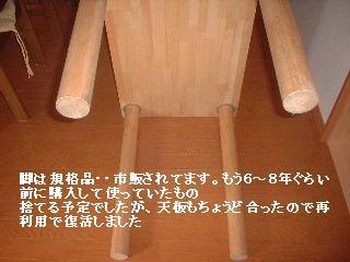 f0031037_16123663.jpg