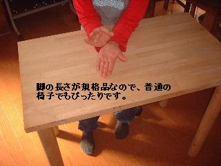 f0031037_16132272.jpg